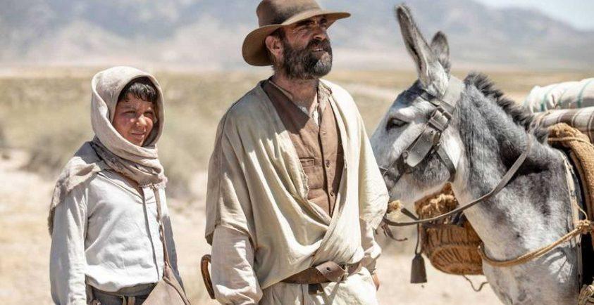 Cine andaluz en Seminci